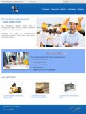 Адаптивный сайт строительной компании (старая версия)